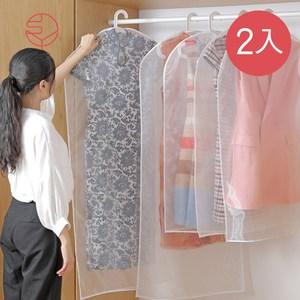 【日本霜山】珍珠軟紗透明衣物/西裝防霉防塵套-長版-2入單一規格