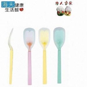 【老人當家 海夫】岡部洋食器 好食湯匙 大型與一體型 日本製藍色(一體型)