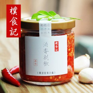 【樸食記】超人氣酒香剁椒 8罐(200g/罐)